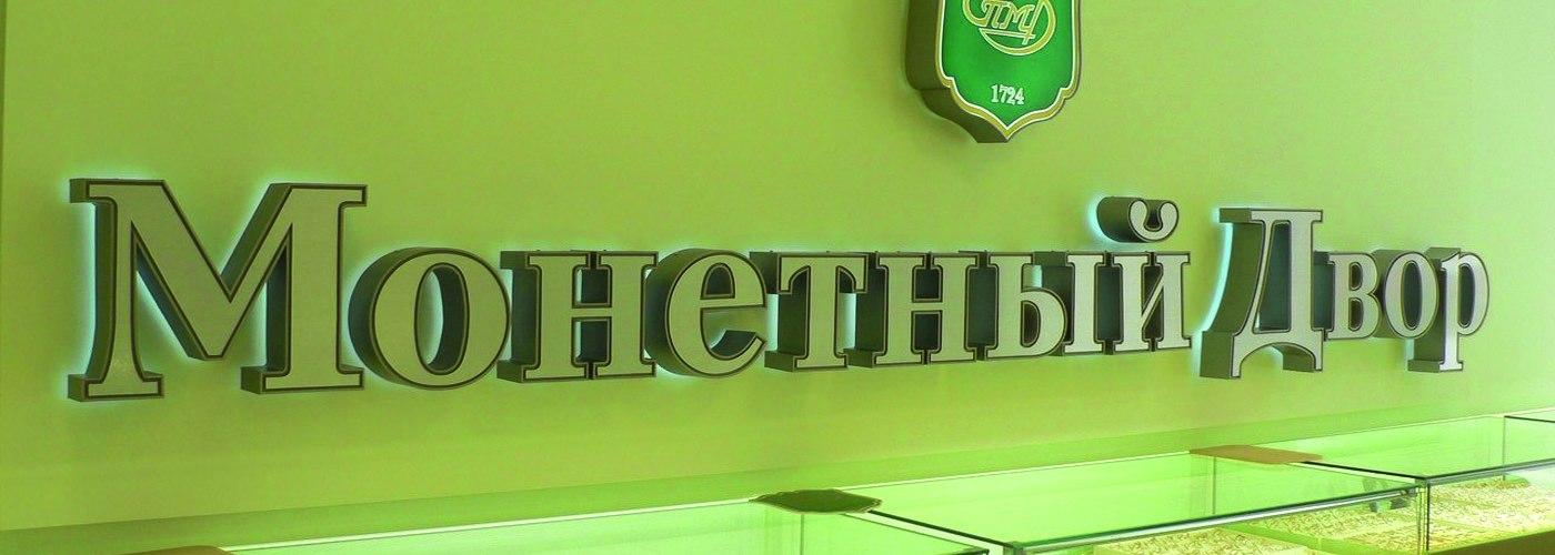 """Рекламная Мастерская """"Нестандарт"""""""