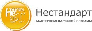 НАРУЖНАЯ РЕКЛАМА производство, изготовление, согласование наружной рекламы, вывески в Санкт-Петербурге
